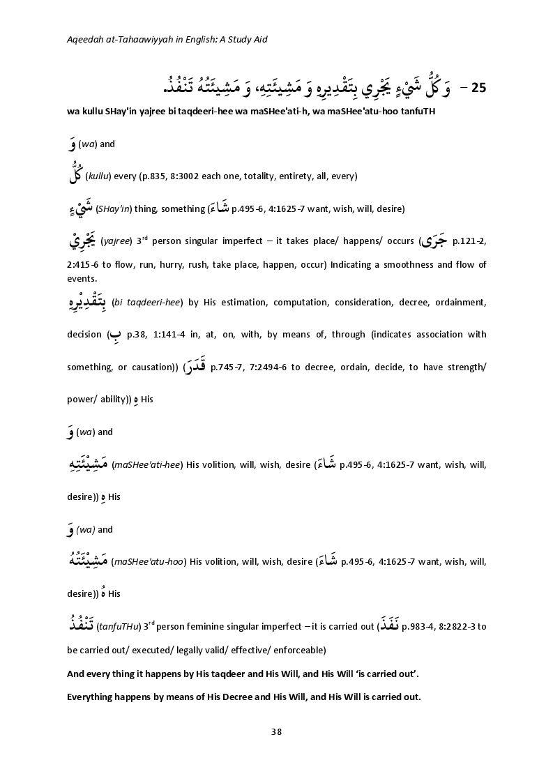 Aqeedah at-Tahaawiyyah in English - A Study Aid