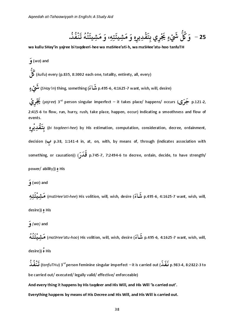 Aqeedah at-Tahaawiyyah in English - A Study Aid